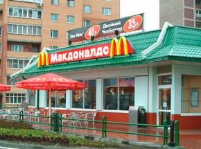 Кафе-МакДоналдс-2