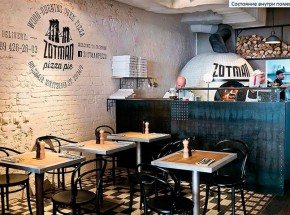 ZOTMAN-PIZZA-PIE-4