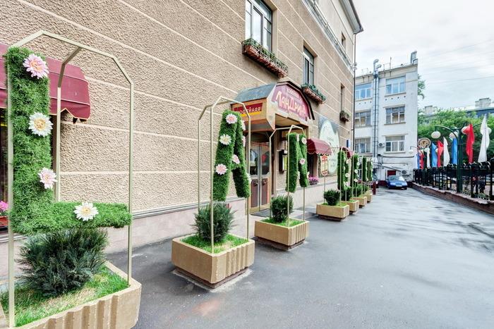 Ресторанные новости - в Ландринъ появилось осеннее меню