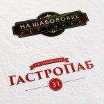 Ресторанные новости - На Шаболовке проходит Октоберфест