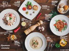 Ресторанные новости - СольФаСаль представил новое меню