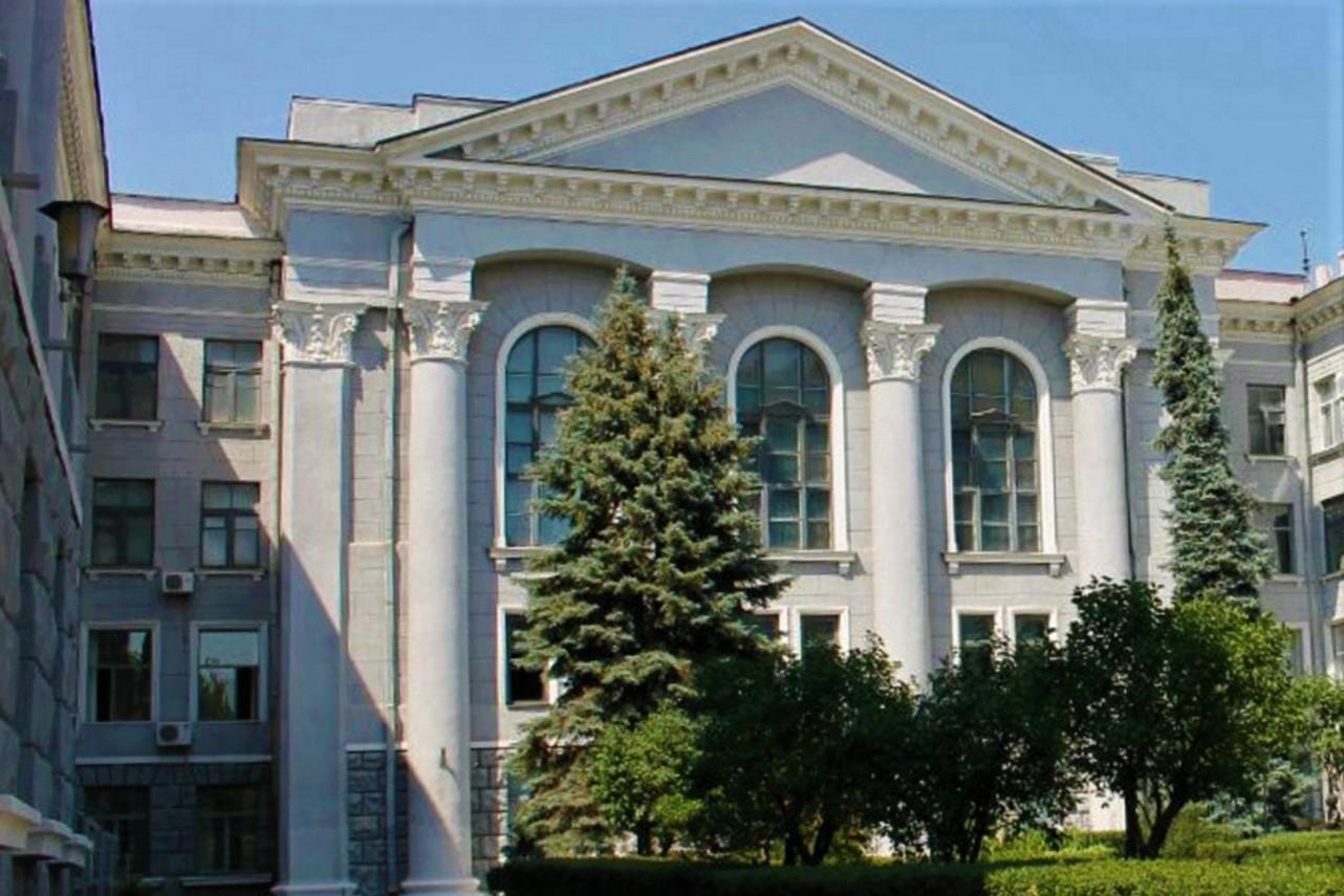 подготовительное отделение университета